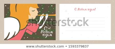 Neşeli Noel happy new year metin kar taneleri Stok fotoğraf © rommeo79