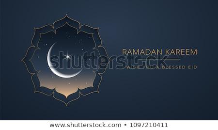 eid mubarak festival greeting with golden moon Stock photo © SArts