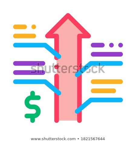 Uitwisseling waardering icon vector schets Stockfoto © pikepicture