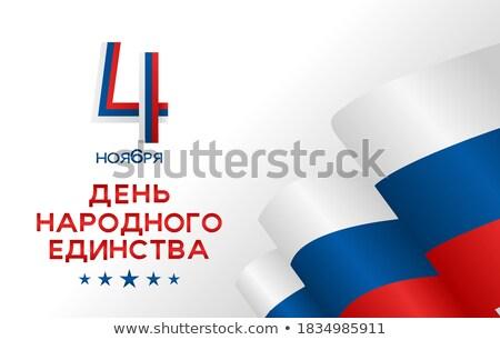 Gelukkig Rusland dag viering decoratief ontwerp Stockfoto © SArts