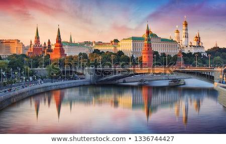 Kremlin agua coche carretera ventana verano Foto stock © Paha_L