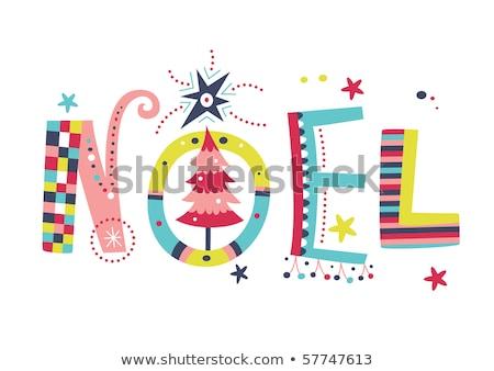 Csinos karácsonyi üdvözlet üdvözlet jókedv színek fa Stock fotó © marimorena