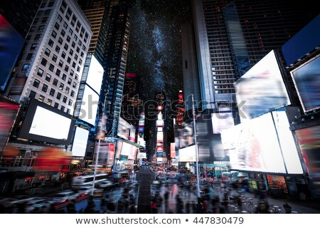 Modern skyscrapers at night time Stock photo © Nejron