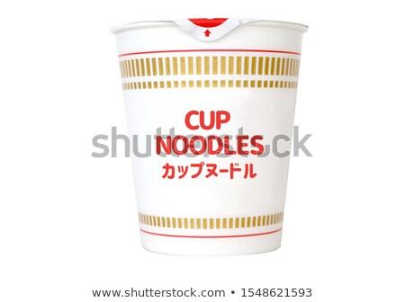 Кубок китайский Японский есть Сток-фото © bedo