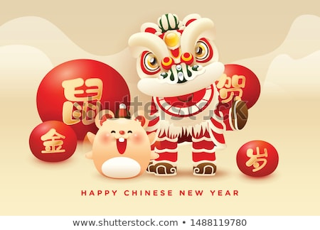 Bonitinho rato chinês traje ilustração quadro Foto stock © bluering