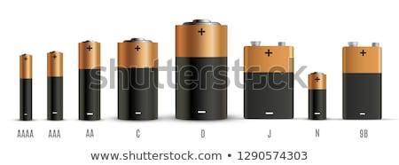 Realistyczny metal baterii biały odizolowany energii Zdjęcia stock © evgeny89