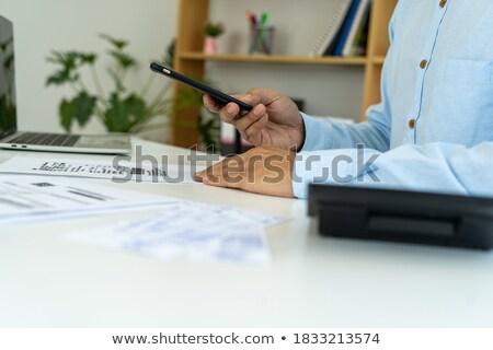 Qr code wiadomości papieru Internetu technologii telefon bar Zdjęcia stock © leungchopan