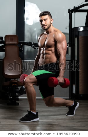 мышечный · Культурист · гантели · спорт · фитнес · здоровья - Сток-фото © Elnur