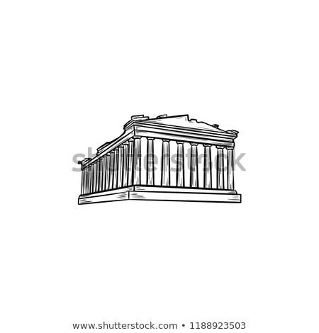 Atenas ícone construção e-mail carimbo vintage Foto stock © Myvector