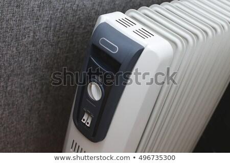 радиатор · изолированный · белый · комнату · пластиковых · винта - Сток-фото © ozaiachin
