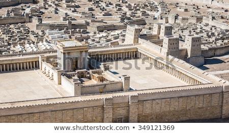 Herod's temple  Stock photo © OleksandrO