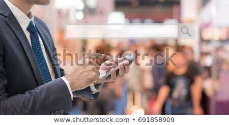 検索 バー ホール デジタル複合 空 お金 ストックフォト © wavebreak_media