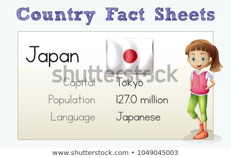 Japão país fato folha bandeira pessoa Foto stock © colematt