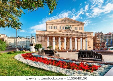 Theater Moskou auto blauwe hemel boom man Stockfoto © ShustrikS