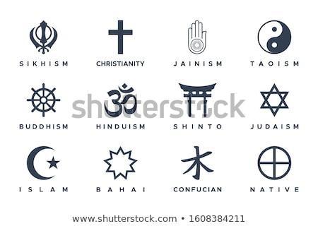 Sterren religieuze vector ontwerp communie Stockfoto © beaubelle