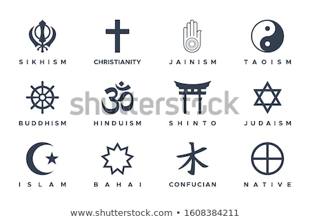 Jewish stars, religious icon set, vector  Stock photo © beaubelle