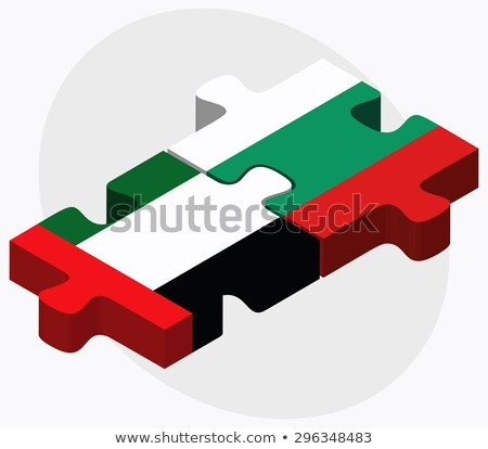 united arab emirates and bulgaria flags in puzzle stock photo © istanbul2009