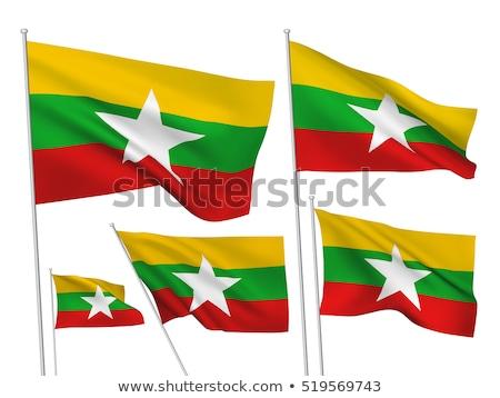 Político bandera Myanmar mundo país Foto stock © perysty