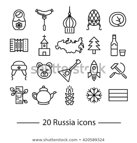 Oroszország · bélyeg · piros · pecsét · vektor · terv - stock fotó © myvector