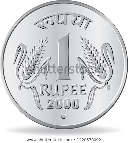 1 コイン 孤立した 白 お金 金属 ストックフォト © nilanewsom