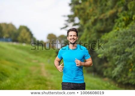 肖像 ハンサム 筋肉の 若い男 笑顔 男 ストックフォト © zurijeta
