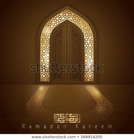 beautiful mosque arabic background design Photo stock © SArts