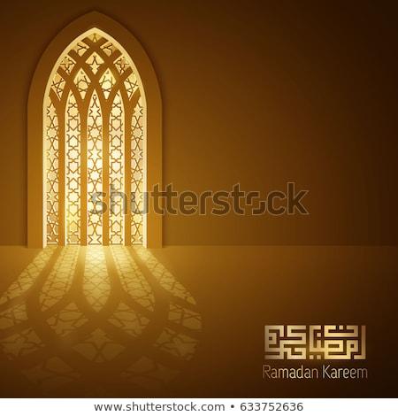 モロッコ デザイン 窓 青 アラビア語 ウィンドウ ストックフォト © smithore