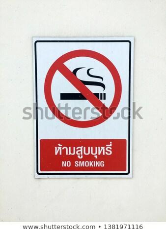 no smoking sigh isolated on the white Stock photo © shutswis