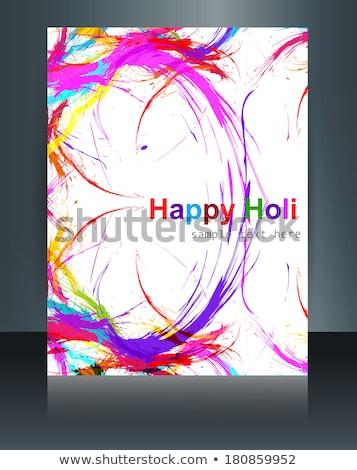 Indiai fesztivál boldog brosúra színes sablon Stock fotó © bharat