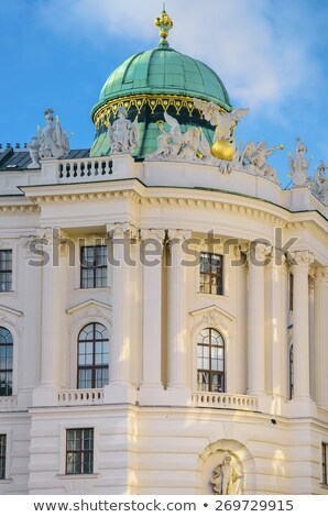 St. Michael's Wing Of Hofburg Imperial Palace. Vienna. Austria. Stock photo © bloodua