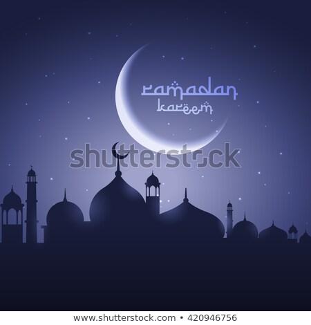 月 モスク 祭り 挨拶 背景 ストックフォト © SArts