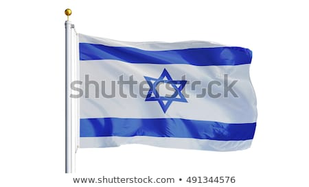 Israeli flag isolated on white Stock photo © daboost