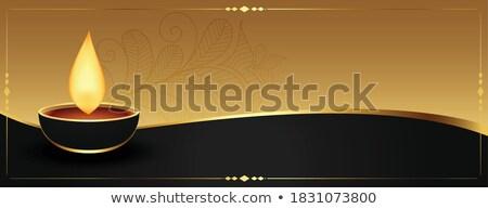 счастливым Дивали дизайна фон лампы Сток-фото © SArts