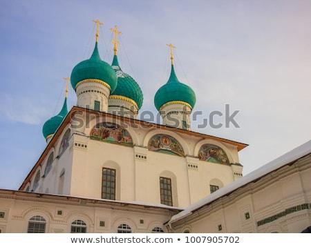 Monasterio Rusia panorama pared cruz iglesia Foto stock © borisb17