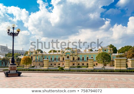 дворец Украина красивой лет день город Сток-фото © bloodua