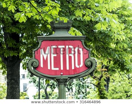 パリジャン 地下鉄 にログイン ヴィンテージ 壁 古い ストックフォト © meinzahn