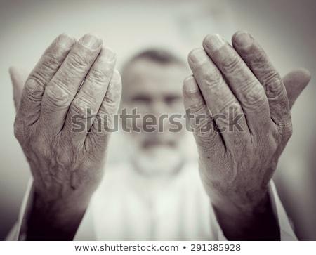 старший борода молиться пожилого человека серый Сток-фото © georgemuresan