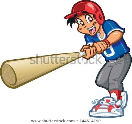 Cartoon Smiling Baseball Player Man Stock photo © cthoman