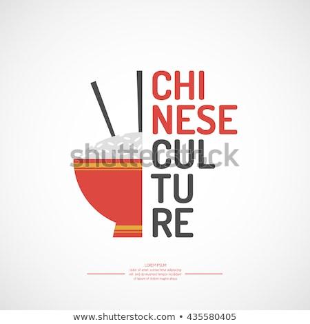 色 · ヴィンテージ · 中国食品 · エンブレム · ラベル · バッジ - ストックフォト © netkov1
