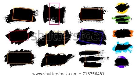 colorful grunge frame  Stock photo © sirylok