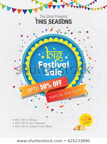 indian diwali festival sale banner with diya designs stock photo © sarts