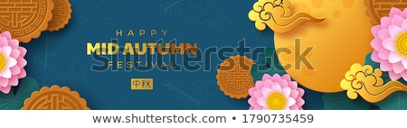 Stock photo: Happy mid autumn banner paper flowers and rabbit