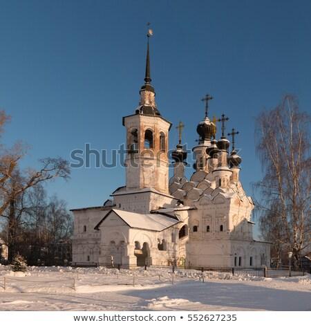 Church of the Ascension, Veliky Ustyug, Russia Stock photo © borisb17
