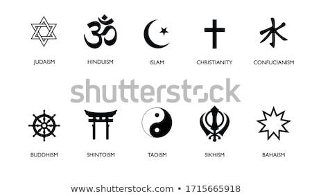 Simge hinduizm altın 3D görüntü beyaz Stok fotoğraf © AnatolyM