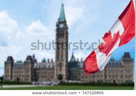 議会 · カナダ · 側面図 · メイン · 建物 · オタワ - ストックフォト © aladin66