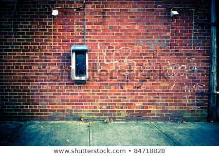 City Wall Stock photo © Alvinge