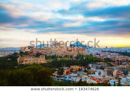 Acrópole manhã nascer do sol Atenas Grécia viajar Foto stock © AndreyKr