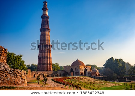 Qutub Minar, New Delhi, India - UNESCO World Heritage Site Stock photo © Akhilesh