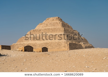 Pyramid of Djoser Stock photo © mdfiles