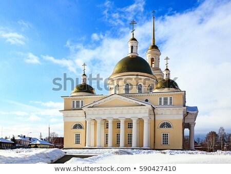 古い 教会 ロシア 市 雪 冬 ストックフォト © Nobilior